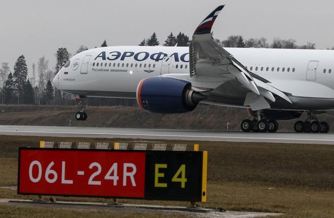 """Первый самолет Airbus A350 авиакомпании """"Аэрофлот"""""""