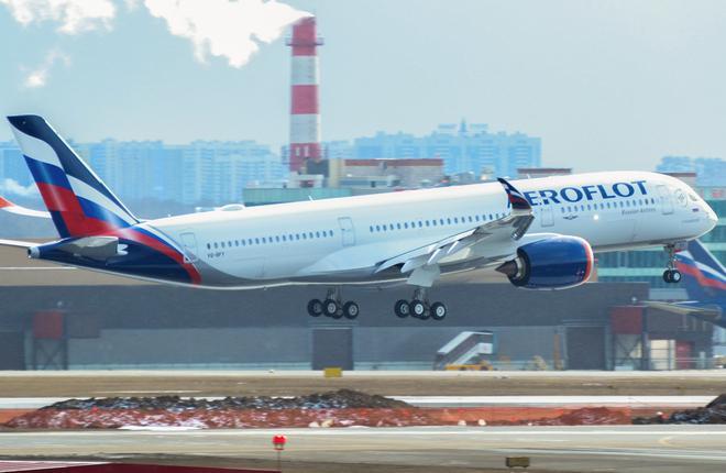 """Самолет A350-900 """"Аэрофлота"""""""