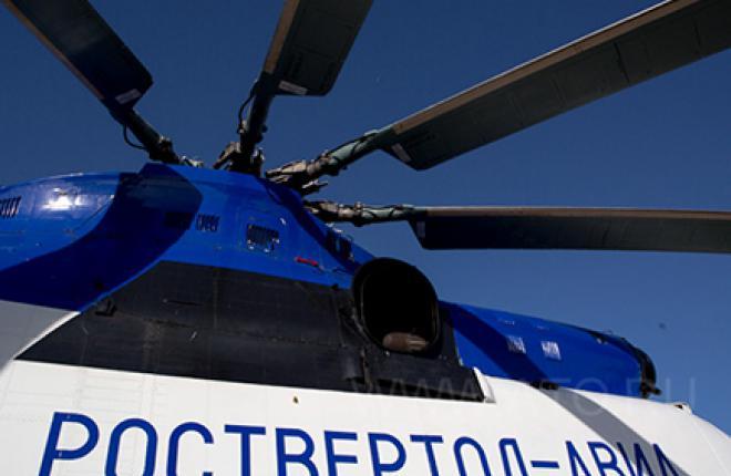 """Юбилей вертолетного завода """"Роствертол"""""""