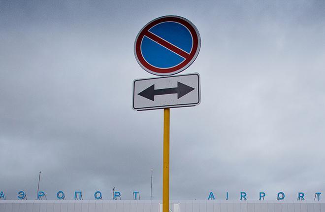 Наш выбор самых интересных новостей о том, что выбирает отрасль авиаперевозок