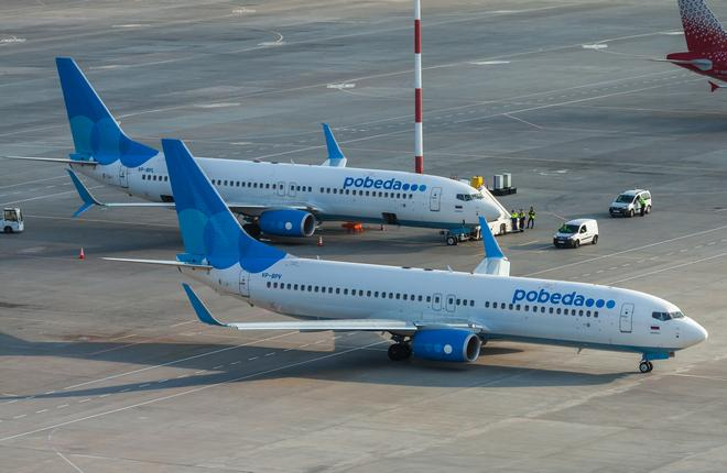 "Самолеты Boeing 737-800 авиакомпании ""Победа"""