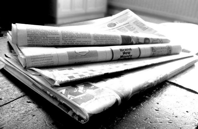Обзор прессы: 22 января 2016 года