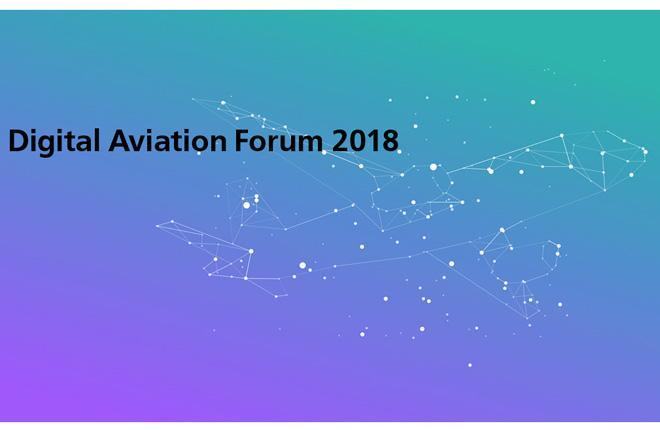 """11-й международный Digital Aviation Forum организован компанией ATO Events и журналом """"Авиатранспортное обозрение"""""""
