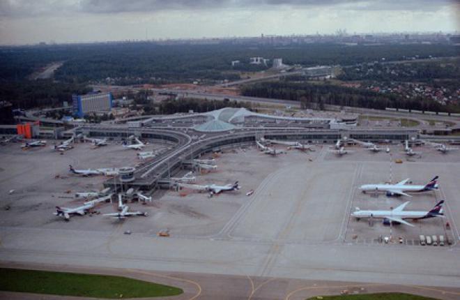 Контролировать ли тарифы в аэропортах?