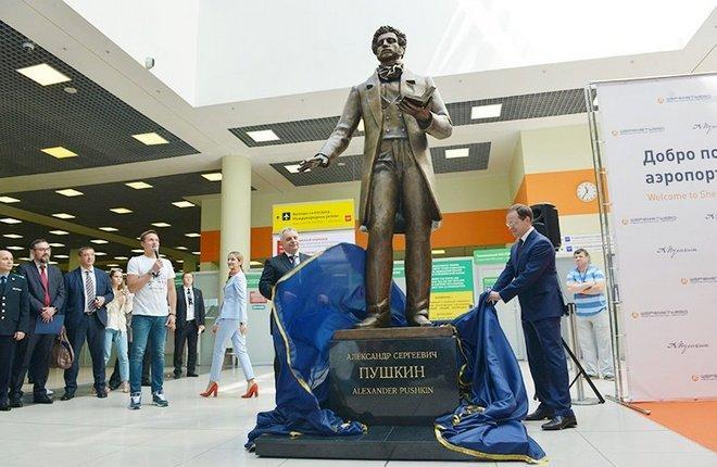 аэропорт Шереметьево теперь носит имя поэта Александра Пушкина