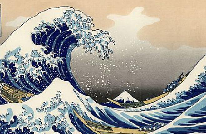 Кацусика Хокусай: Большая волна в Канагава