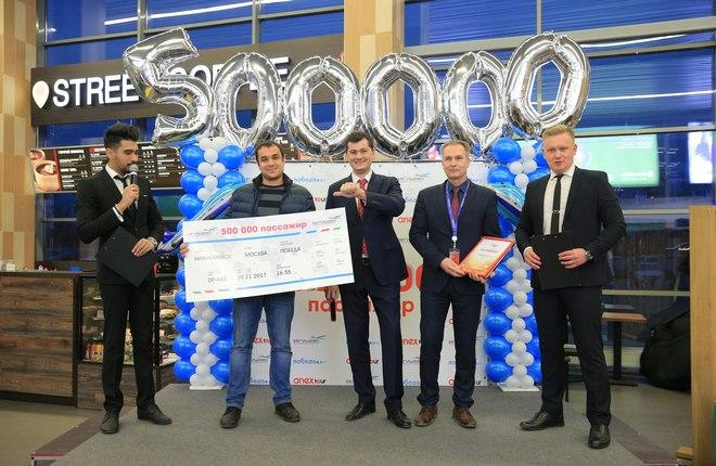 Татарстанский аэропорт Бегишево демонстрирует стремительный рост