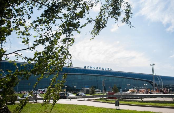 Учебный центр аэропорта Домодедово подготовит специалистов по авиационной безопасности