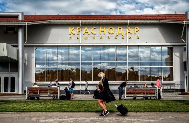 Международный аэропорт Краснодара