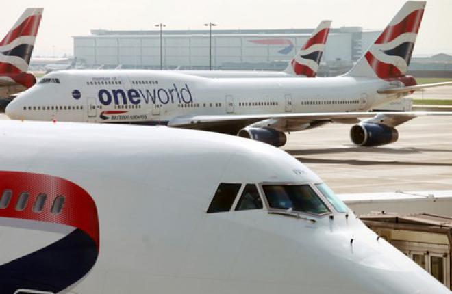 British Airways начала продавать билеты через онлайн-поисковик Skyscanner