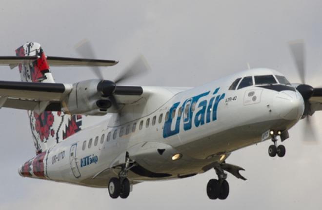 """Авиакомпания """"ЮТэйр-Украина"""" стала второй по пунктуальности на Украине"""