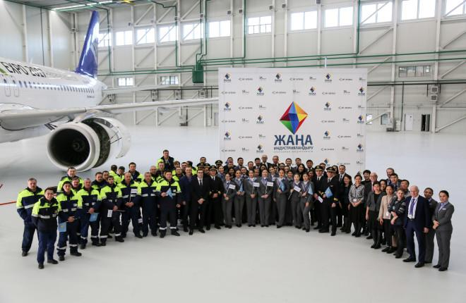 Центр ТОиР Air Astana
