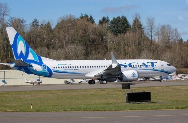 Boeing 737MAX-8 авиакомпании SCAT