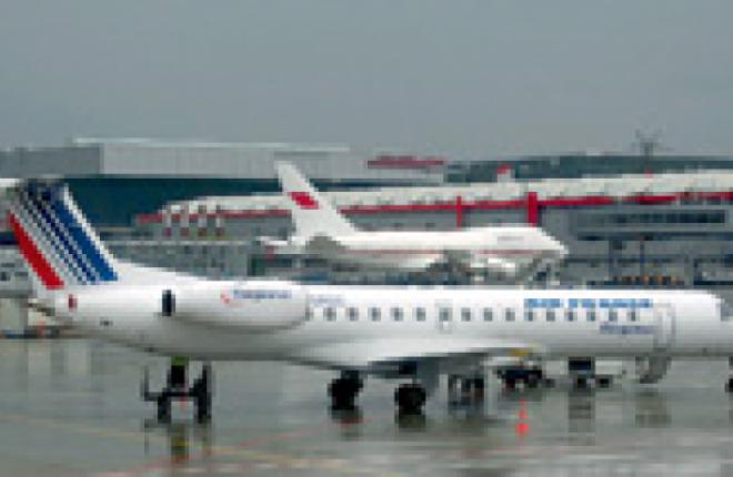 Aвиакомпания Regional