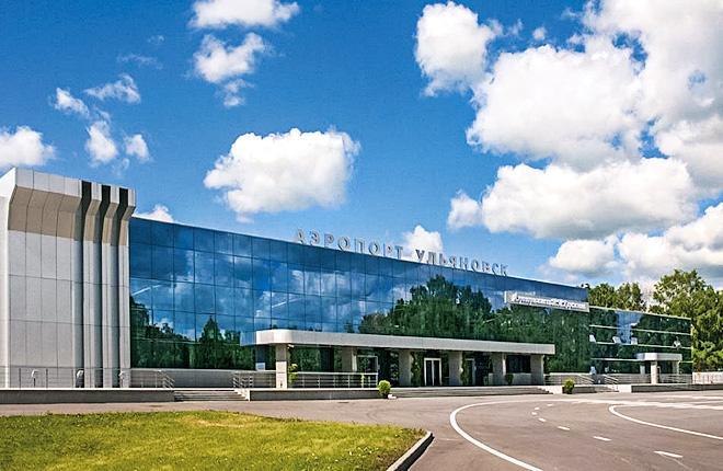 Терминал ульяновского аэропорта Баратаевка