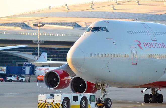 """Самолет Boeing 747 авиакомпании """"Россия"""""""