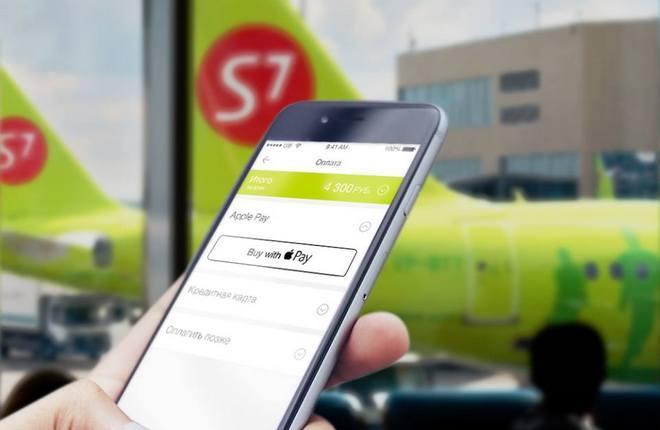Информационные технологии S7 Airlines