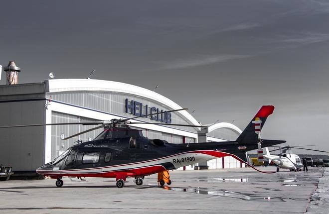Вертодром Heli Club перешел к компании Heliatica