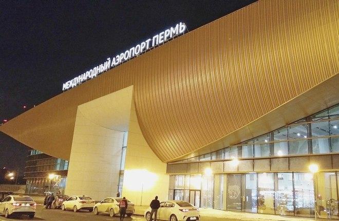Новый терминал аэропорта Перми
