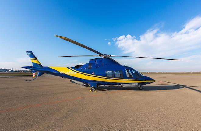 Leonardo Helicopters AW109SP