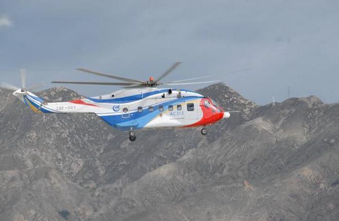 Китайский вертолет AC313 завершил сертификационные испытания