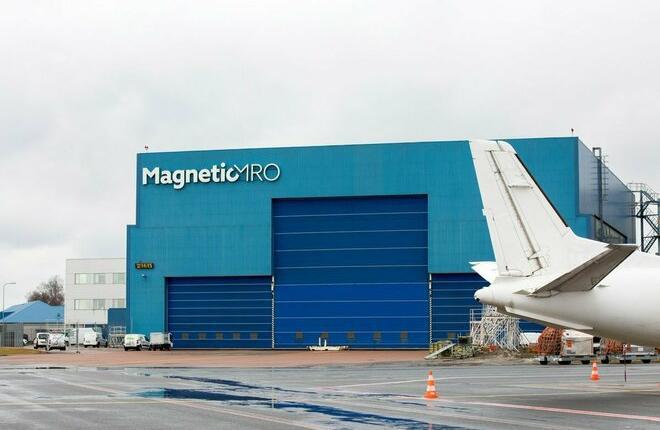 Ангар Magnetic MRO
