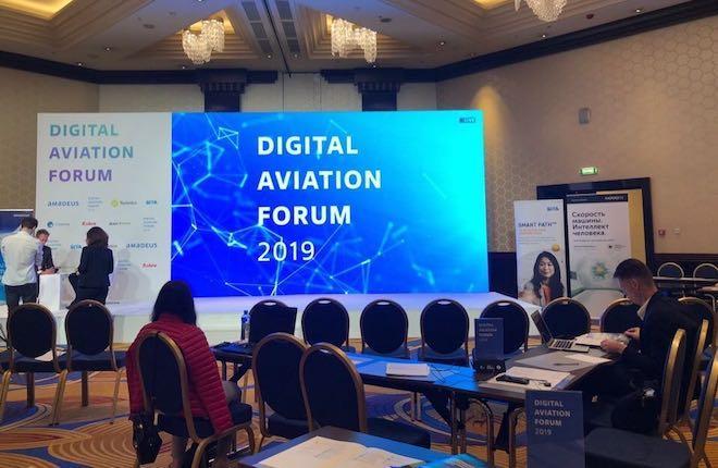 Digital Aviation Forum