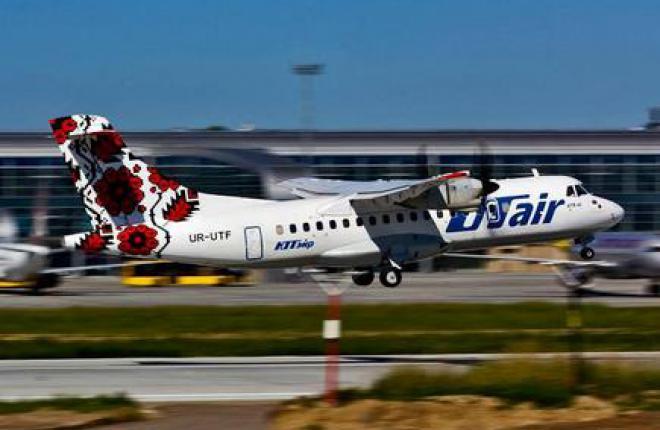 На Украине отозвали приказ об ограничении прав иностранных авиакомпаний