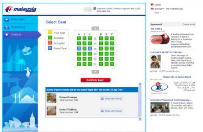 Приложение SITA MHbuddy позволяет выбрать место в самолете через Facebook