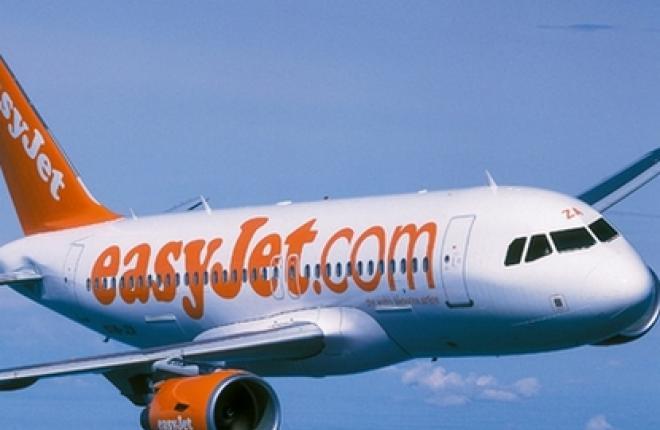 EasyJet открыла продажу билетов на рейс Лондон--Москва
