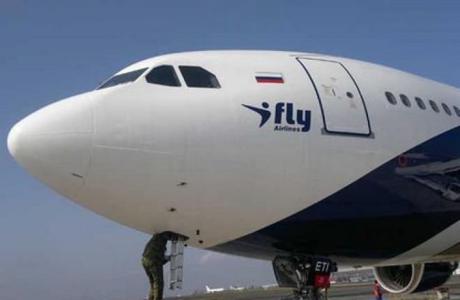 Авиакомпания IFly получит второй самолет Airbus А330