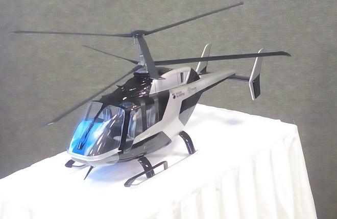 Макет вертолета VRT-500
