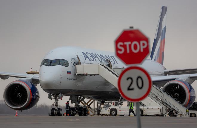 """Первый самолет A350 авиакомпании """"Аэрофлот"""""""