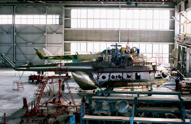 Авиаремонтный завод № 405