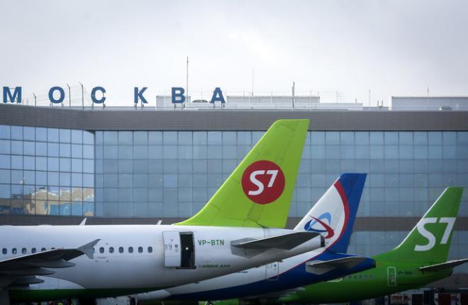 Авиакомпании в аэропорту Домодедово
