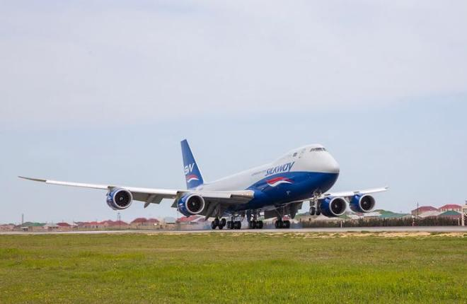 Silk Way West Airlines Boeing 747