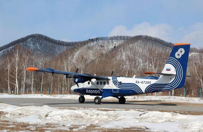 "DHC-6 Twin Otter 400 авиакомпании ""Аврора"""