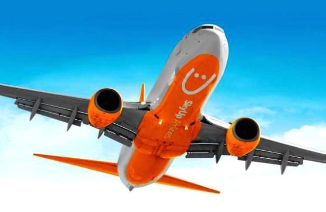 Boeing авиакомпании SkyUp Airlines