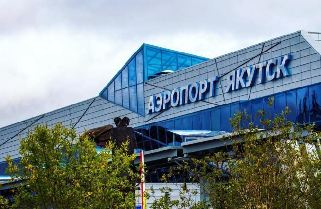 Аэропорт Якутска