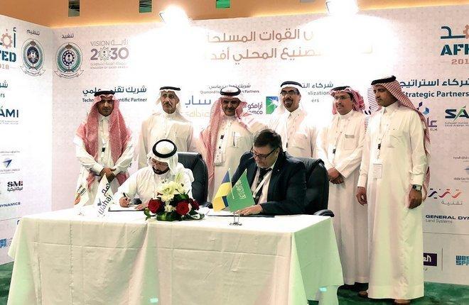 Подписание меморандума о взаимопонимании по организации производства Ан-132
