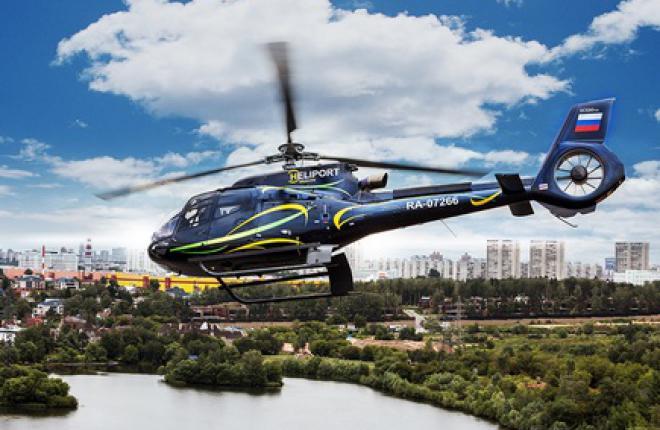"""Компания """"Хелипорты России"""" откроет вертолетный комплекс в Реутове"""