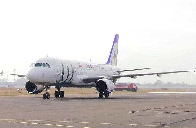 Авиакомпания Zagros