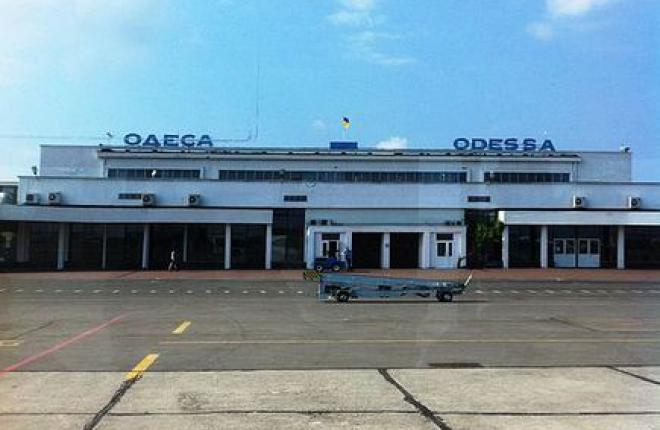 Режим открытого неба вслед за Львовом введут в Одессе