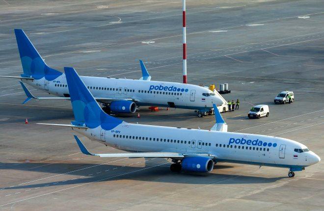 "Boeing 737-800 ""Победы"""