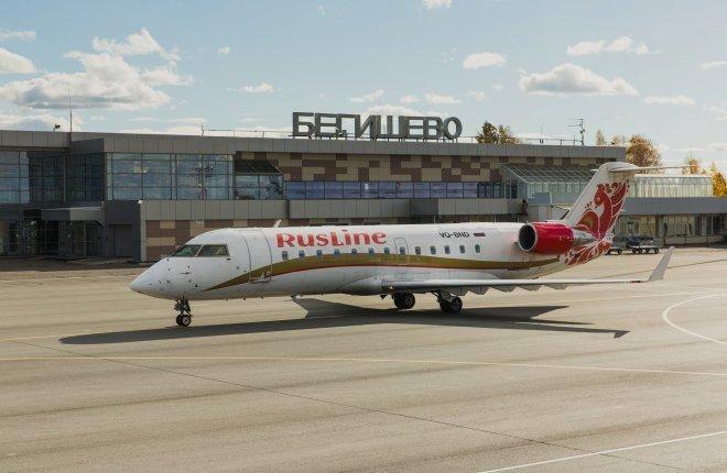 Обновлены правила субсидирования внутренних пассажирских авиаперевозок