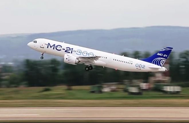 Второй летный прототип МС-21