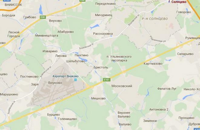 """""""Технодинамика"""" откроет близ Внуково центр ТОиР авиационных компонентов"""