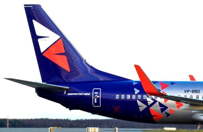 B-737-800 Smartavia