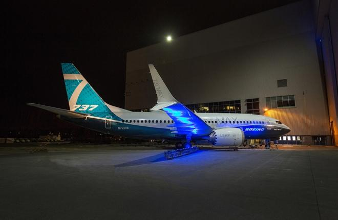 Boeing 737MAX-7