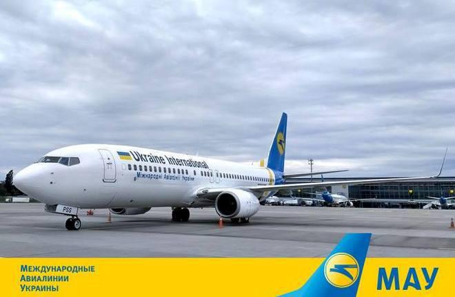 Авиакомпания МАУ получила пятый самолет Boeing 737-800